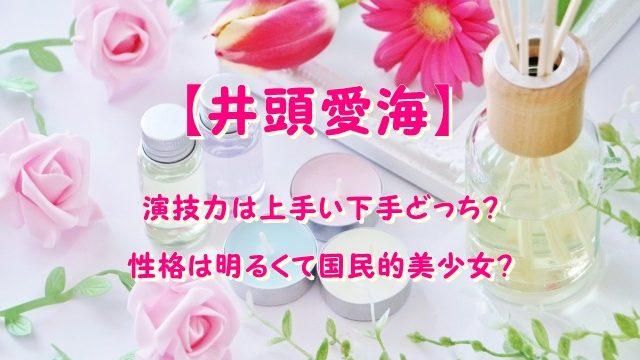 ロケ 地 アキラ ハムラ ハムラアキラ 〜世界で最も不運な探偵〜